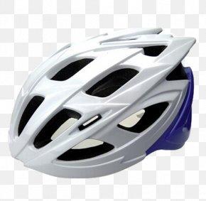 Mountain Hiking Helmets - Bicycle Helmet Motorcycle Helmet Lacrosse Helmet PNG