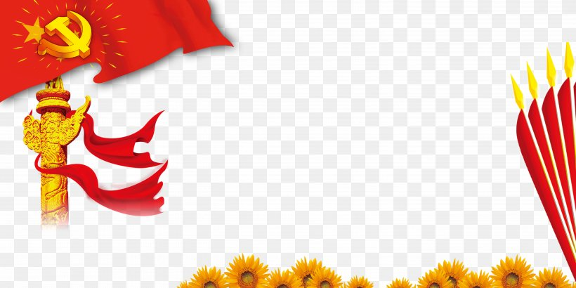 China National Flag, PNG, 5669x2835px, China, Country, Dxeda Del Ejxe9rcito, Flag, National Day Download Free