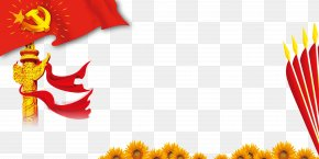 National Day Founding Festival Emblem Flag Sunflower Army Guozhu - China National Flag PNG