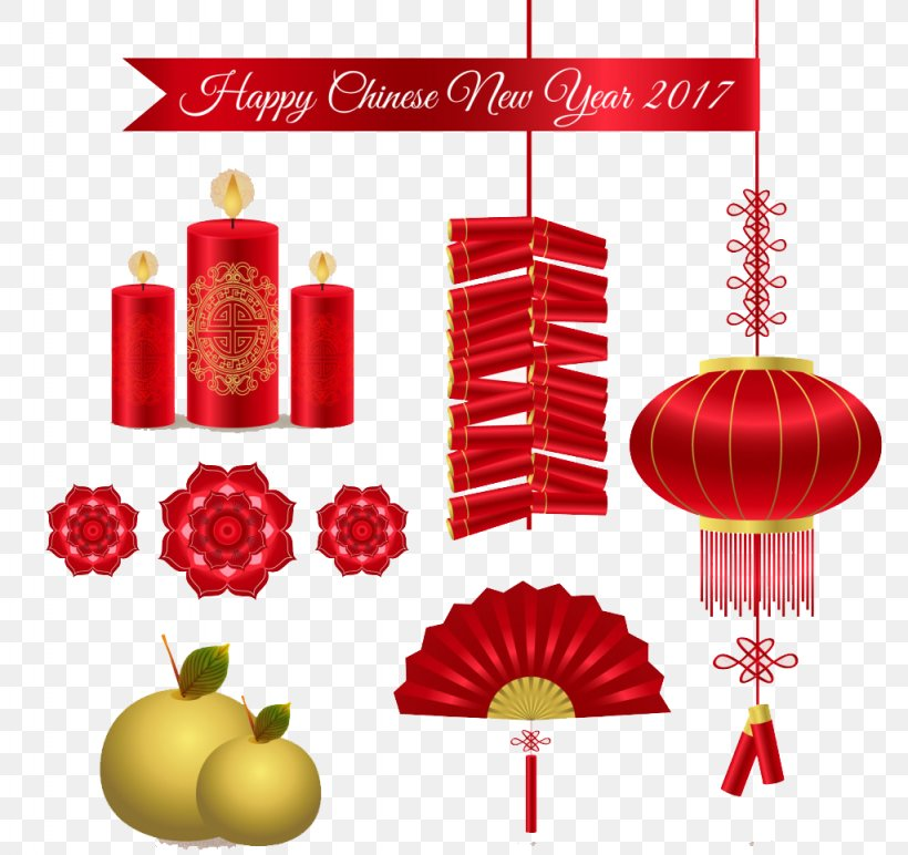Chinese New Year New Years Day New Year Card, PNG, 1024x965px, Chinese New Year, Christmas, Christmas Decoration, Christmas Ornament, Christmas Tree Download Free