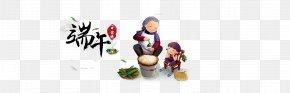 Dragon Boat Festival - China Zongzi Dragon Boat Festival U7aefu5348 U6d77u69aeu4e0au6d77u83dcu9928 PNG
