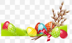 Easter Deco With Eggs Clipart Picture - Easter Happiness Greeting Wish PNG