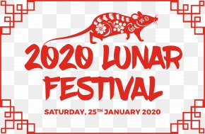 Logo Red - Happy New Year 2020 New Years 2020 2020 PNG