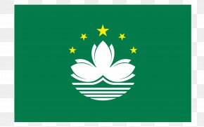 Flag - Flag Of Macau National Flag Flag Of Turkmenistan PNG