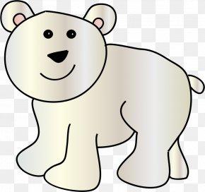 Winter Bear Cliparts - Baby Polar Bear Giant Panda Clip Art PNG