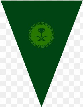 Saudi Arabia Saudi National Day Logo PNG