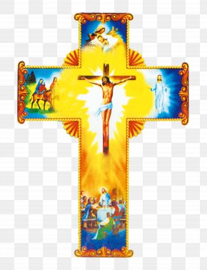 Cross Jesus With The Apprentice Material - Christian Cross Crucifixion Of Jesus PNG