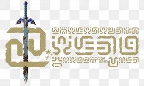 The Legend Of Zelda - The Legend Of Zelda: Breath Of The Wild Cemu Logo Font PNG