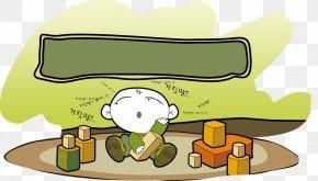 Cartoon Child - Cartoon Drawing Toy Illustration PNG
