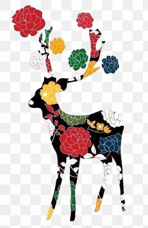 Deer - Deer Poster Illustration PNG