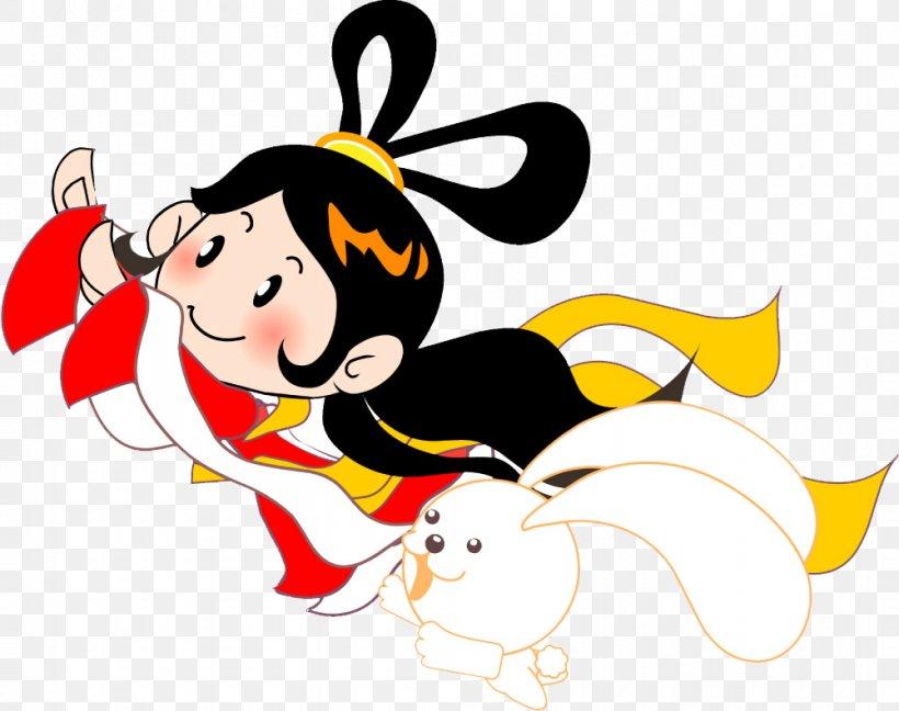 Mid-Autumn Festival Chang'e Mooncake Moon Rabbit, PNG, 1001x792px, Mid Autumn Festival, Art, Cartoon, Chang E, Fictional Character Download Free