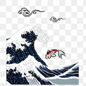 The Classic Ukiyoe Koi Background - The Great Wave Off Kanagawa Japan Ukiyo-e Printmaking Poster PNG