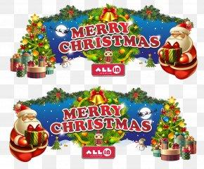 Colorful Christmas Door Design - Santa Claus Christmas Tree Christmas Ornament PNG