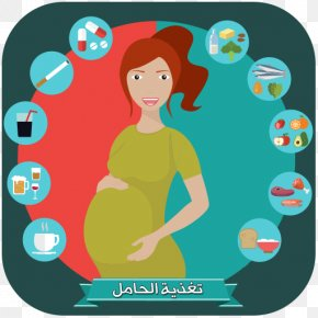 Pregnancy - Pregnancy Health Nutrition Infant Mother PNG