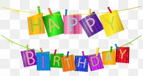 Happy Birthday Streamer Clip Art Image - Birthday Serpentine Streamer Clip Art PNG