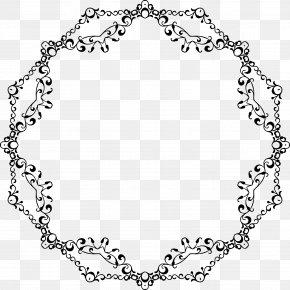 Elegant Frame - Clip Art PNG