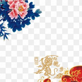 Under Peony Chinese Monkey - New Years Day Greeting Card Chinese New Year PNG