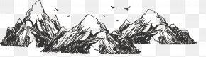 China Wind Far Mountain - China Mountain PNG