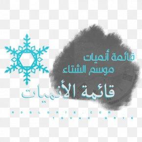 Tokyo Ravens - Turquoise Blue Logo Teal Graphic Design PNG