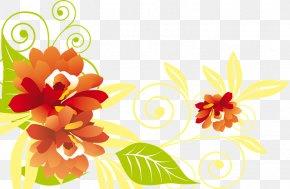 Flower - Flower Drawing Clip Art PNG