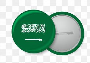 Flag Saudi Arabia - Flag Of Saudi Arabia National Flag Saudi National Day PNG