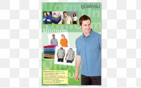 Company Profile Design - Brand Display Advertising Web Banner PNG