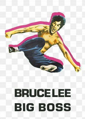Bruce Lee Shua Gongfu - Film Poster Film Poster YouTube Kung Fu PNG