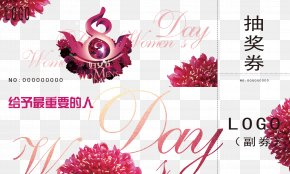 March 8 Women 's Day Lottery Lottery PSD Material - International Womens Day Woman U4e09u516b March 8 PNG
