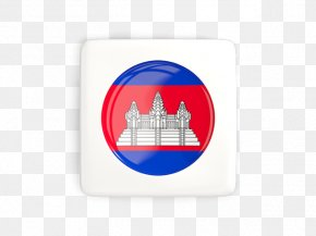 Instrument Of Cambodia - Flag Of Cambodia Stock Illustration Image PNG