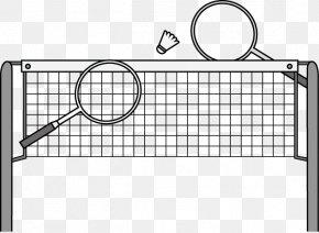 Badminton Cliparts - Badminton Volleyball Net Clip Art PNG