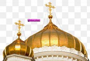 Cathedral - Cathedral Of Christ The Saviour Dome Image PNG