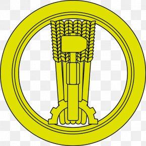 Construction Worker Logo - Logo Free Content Clip Art PNG