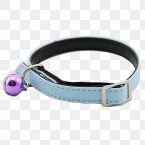 Collar - Dog Collar Belt Buckles PNG