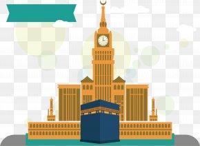 Holy Islamic Church - Kaaba Great Mosque Of Mecca Hajj Flat Design PNG