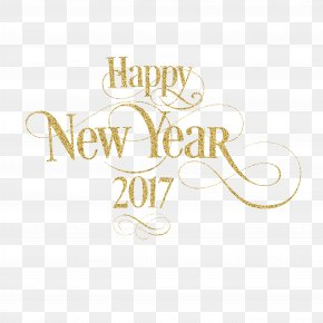 Happy,New,Year,2017 - New Year Clip Art PNG