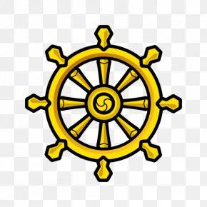 Wheel Of Dharma - Ship's Wheel Steering Wheel PNG