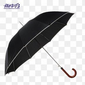 Umbrella Rain Gear - Umbrella Rain U96e8u5177 Handle Regalo De Empresa PNG
