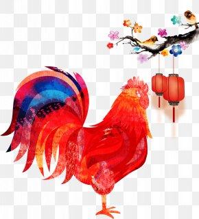 Big Cock Color - Chinese New Year Chinese Zodiac Oudejaarsdag Van De Maankalender Bainian PNG