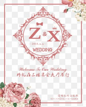 Wedding Welcome Card - Wedding Invitation Greeting Card Icon PNG