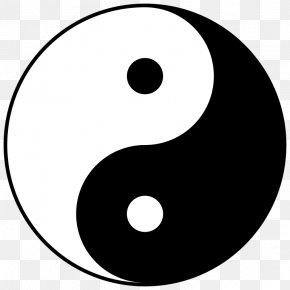 Yin Yang - Tao Te Ching Yin And Yang Taoism Taijitu Symbol PNG