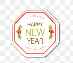 Fresh And Beautiful Card Tag - Chinese New Year Christmas Clip Art PNG