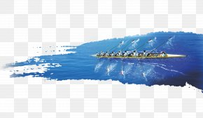 Sea Dragon Boat - Company Business Corporation Marketing Laser PNG