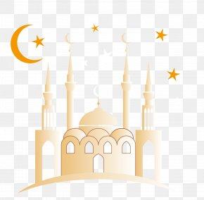 Shiny Eid Al-Mubarak Background - Text Clip Art PNG