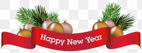 Merry Christmas Decorative Ornament Clipart Image - Christmas Decoration New Year Clip Art PNG