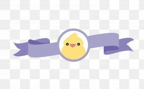 Vector Chick Purple Banner Creatives - Chicken Easter Cartoon Illustration PNG