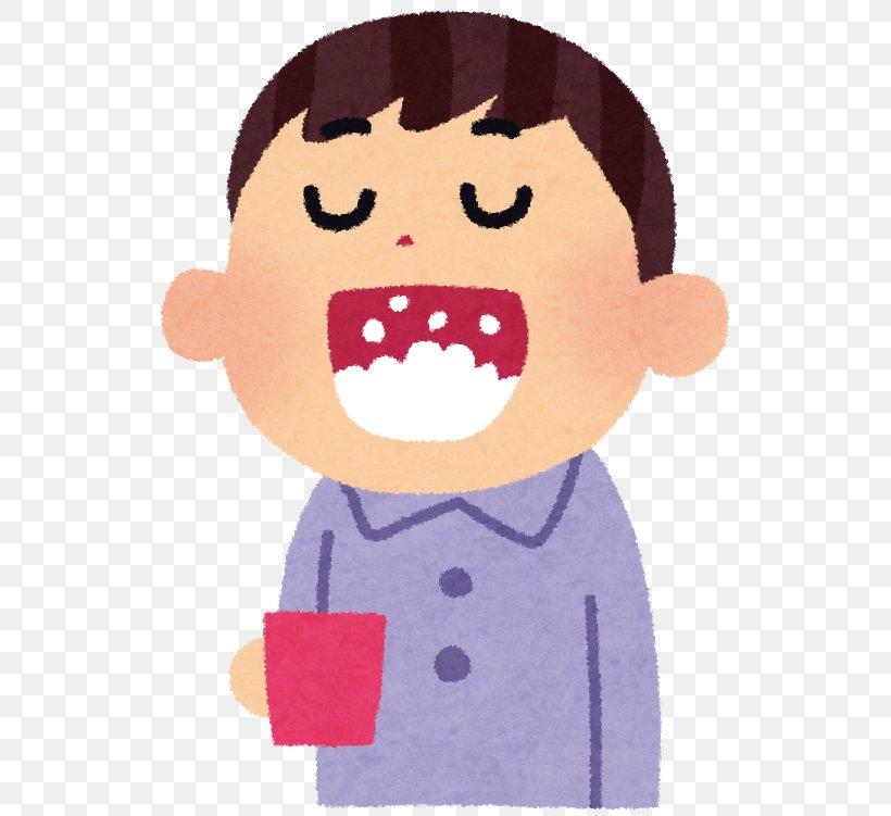 井神クリニック Nursing Home Utsunomiya Old Age Home 有料老人ホーム, PNG, 540x751px, Watercolor, Cartoon, Flower, Frame, Heart Download Free