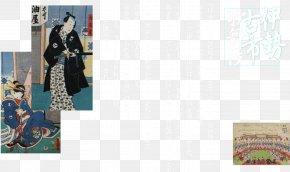 Design - Paper Costume Design Graphic Design Brand PNG