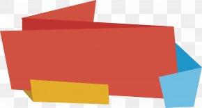 Red Ribbon Billboard - Billboard PNG