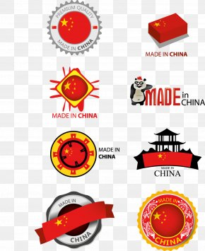 China Manufacture All Kinds Of Flags - Flag Of China Logo PNG