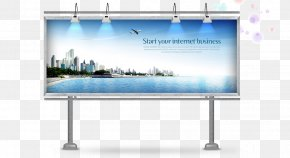 Free Metal Licensing Legislation Billboard Pull Material - Web Template System Advertising PNG